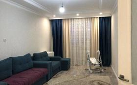 3-комнатная квартира, 95 м², 12/12 этаж, Акмешит 11 за 36 млн 〒 в Нур-Султане (Астана), Есиль р-н