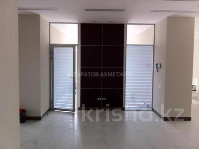 Офис площадью 218 м², Аль-Фараби — Желтоксан за 112 млн 〒 в Алматы, Бостандыкский р-н — фото 4