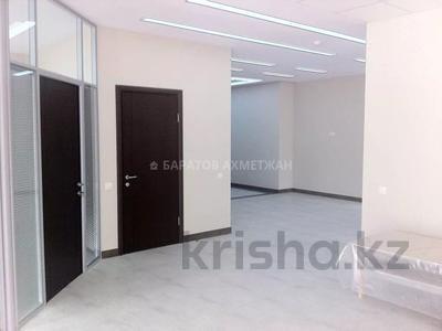 Офис площадью 218 м², Аль-Фараби — Желтоксан за 112 млн 〒 в Алматы, Бостандыкский р-н — фото 7