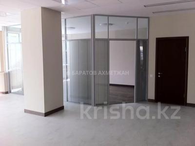 Офис площадью 218 м², Аль-Фараби — Желтоксан за 112 млн 〒 в Алматы, Бостандыкский р-н — фото 9