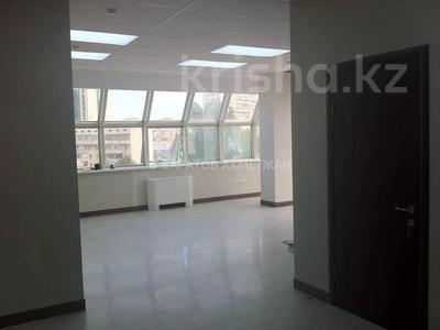 Офис площадью 218 м², Аль-Фараби — Желтоксан за 112 млн 〒 в Алматы, Бостандыкский р-н — фото 11