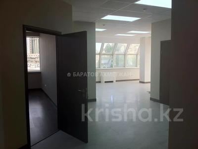 Офис площадью 218 м², Аль-Фараби — Желтоксан за 112 млн 〒 в Алматы, Бостандыкский р-н — фото 16