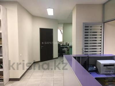 Офис площадью 218 м², Аль-Фараби — Желтоксан за 112 млн 〒 в Алматы, Бостандыкский р-н