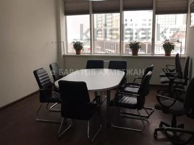 Офис площадью 218 м², Аль-Фараби — Желтоксан за 112 млн 〒 в Алматы, Бостандыкский р-н — фото 12
