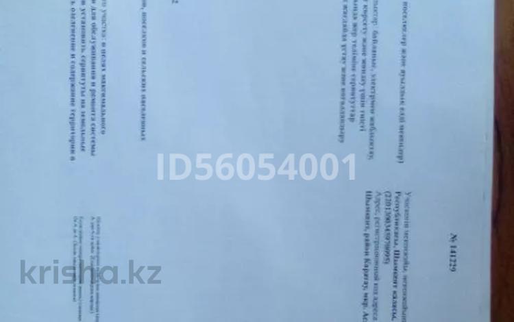 Участок 27 соток, мкр Асар-2 за 19 млн 〒 в Шымкенте, Каратауский р-н