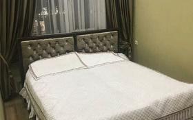 3-комнатная квартира, 72 м², 3/4 этаж посуточно, Тауке-хана 14 — Байтурсынова за 15 000 〒 в Шымкенте, Аль-Фарабийский р-н