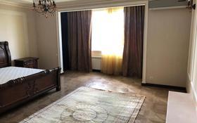 5-комнатная квартира, 250 м², 8/8 этаж на длительный срок, Динмухамеда Кунаева 14 за 800 000 〒 в Нур-Султане (Астане), Есильский р-н