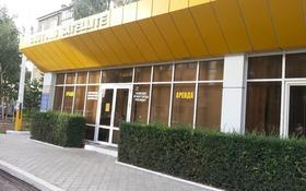Офис площадью 412 м², Гоголя 148 — Темирбаева за 2 500 〒 в Костанае