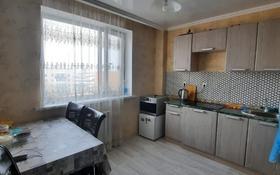 1-комнатная квартира, 34.5 м², 5/9 этаж, Московская 8а за 11.4 млн 〒 в Нур-Султане (Астана), Сарыарка р-н