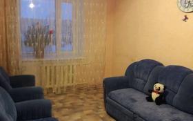 1-комнатная квартира, 17.5 м², 4/9 этаж, Н. Назарбаева 23 А — (Северная) Жунусова за 3.5 млн 〒 в Кокшетау