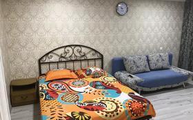 1-комнатная квартира, 38 м², 1/9 этаж посуточно, Сатпаева 2 — проспект Казыбек би за 8 000 〒 в Усть-Каменогорске