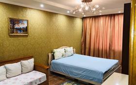 1-комнатная квартира, 40 м², 2/4 этаж по часам, Гоголя 109 — Мира за 1 000 〒 в Алматы, Алмалинский р-н