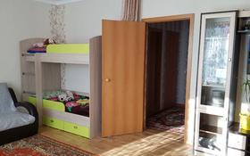 1-комнатная квартира, 45.2 м², 1/5 этаж, Пр. Н. Назарбаева 3/5 за 13 млн 〒 в Кокшетау