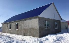4-комнатный дом, 120 м², 5 сот., Зачаганск 1 за 13.5 млн 〒 в Уральске