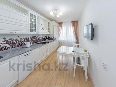 3-комнатная квартира, 113 м², 6/25 этаж, Сарыарка 1а за 50.5 млн 〒 в Нур-Султане (Астане), Сарыарка р-н