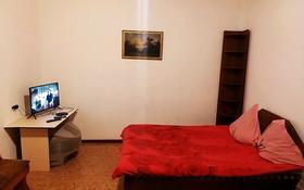 1-комнатная квартира, 30 м² посуточно, Ержанова — Шолохова за 4 000 〒 в Алматы, Турксибский р-н