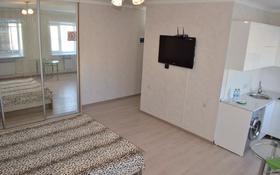 1-комнатная квартира, 33 м², 2/2 этаж посуточно, Абая 138 — Пушкина за 7 000 〒 в Кокшетау