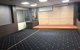 Офис площадью 293 м², Абая 8 — Сарыарка за 72 млн 〒 в Нур-Султане (Астана), Сарыарка р-н