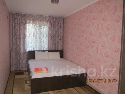 2-комнатная квартира, 58 м², 3/4 этаж посуточно, Тауке хана 4 за 8 000 〒 в Шымкенте, Аль-Фарабийский р-н — фото 6