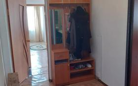 4-комнатная квартира, 60 м², 5/5 этаж, Авангард-3 за 12.5 млн 〒 в Атырау
