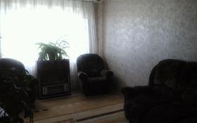 3-комнатная квартира, 67 м², 8/9 этаж, М.Жусупа 68 за 13.5 млн 〒 в Экибастузе