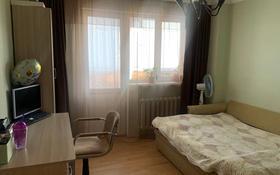 3-комнатная квартира, 70 м², 3/14 этаж, Женис за ~ 22 млн 〒 в Нур-Султане (Астана), Сарыарка р-н