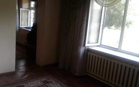 4-комнатный дом, 110 м², 20 сот., Азизбекова 37/1 — Ногайбаева за 16 млн 〒 в Талгаре