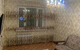 3-комнатная квартира, 80 м², 3/5 этаж помесячно, Каратал 1 за 150 000 〒 в Талдыкоргане