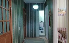4-комнатный дом, 90 м², 7 сот., Шаляпина 1 за 13 млн 〒 в Талдыкоргане