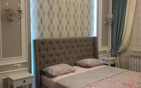 2-комнатная квартира, 70 м², 11 этаж посуточно, Розыбакиева 247 — Левитана за 20 000 〒 в Алматы, Бостандыкский р-н