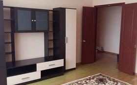 2-комнатная квартира, 67 м², 5/5 этаж помесячно, Каратал 14г — Жансугурова за 130 000 〒 в Талдыкоргане