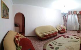 2-комнатная квартира, 56.8 м², 9/12 этаж, 15 мкр 20 за 13.5 млн 〒 в Семее