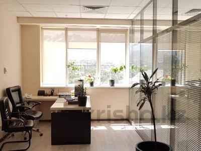 Офис площадью 1080 м², проспект Аль-Фараби за 5 300 〒 в Алматы, Бостандыкский р-н — фото 2