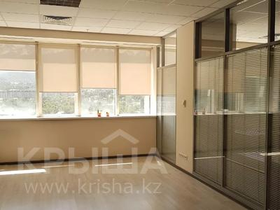 Офис площадью 1080 м², проспект Аль-Фараби за 5 300 〒 в Алматы, Бостандыкский р-н — фото 4