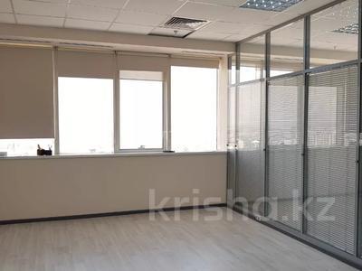 Офис площадью 1080 м², проспект Аль-Фараби за 5 300 〒 в Алматы, Бостандыкский р-н — фото 5