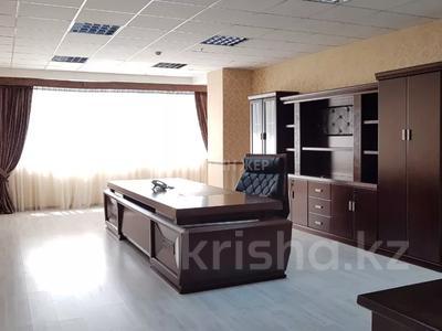 Офис площадью 1080 м², проспект Аль-Фараби за 5 300 〒 в Алматы, Бостандыкский р-н