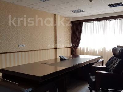 Офис площадью 1080 м², проспект Аль-Фараби за 5 300 〒 в Алматы, Бостандыкский р-н — фото 3