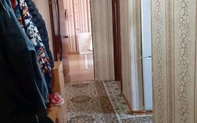 3-комнатная квартира, 57 м², 5/5 этаж, улица Панфилова 48 — Конаев за 9 млн 〒 в Кентау