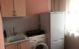 2-комнатная квартира, 65 м², 3/5 этаж посуточно, ул. Астана (Ленина) 53 — ул. Лермонтова за 5 000 〒 в Павлодаре