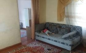 3-комнатный дом, 65 м², 9 сот., проспект Абая за 7.3 млн 〒 в Таразе