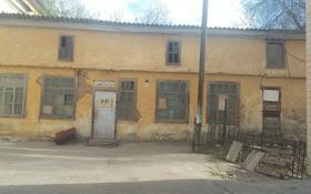 Здание, площадью 109 м², Алтынсарина 7Б — Шерняза за 5 млн 〒 в Актобе, Старый город