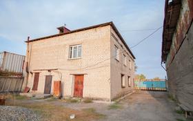 Промбаза 25 соток, Восточный за 25.5 млн 〒 в Талдыкоргане
