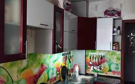 3-комнатная квартира, 59.9 м², 1/5 этаж, Маяковского за 17.8 млн 〒 в Костанае