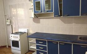 3-комнатная квартира, 70 м², 2/5 этаж, Куйши Дина за 19.6 млн 〒 в Нур-Султане (Астана), Алматы р-н