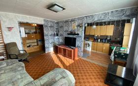 3-комнатная квартира, 61 м², 8/9 этаж, Казахстан 64 за 28 млн 〒 в Усть-Каменогорске
