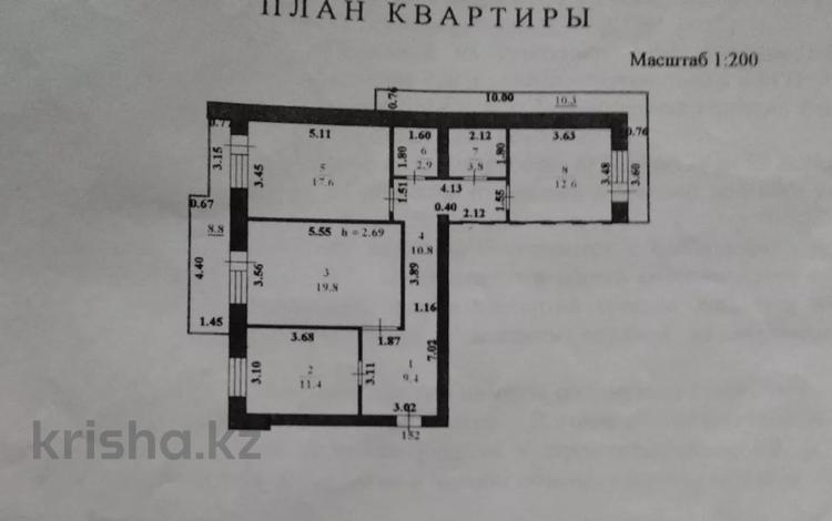 3-комнатная квартира, 107.4 м², 7/9 этаж, Беимбета Майлина 29/1 за 33 млн 〒 в Нур-Султане (Астана), Алматы р-н