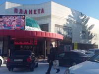 Магазин площадью 1680 м²