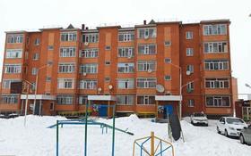 2-комнатная квартира, 62.5 м², 3/5 этаж, Мкр Сарыарка за 18.2 млн 〒 в Кокшетау