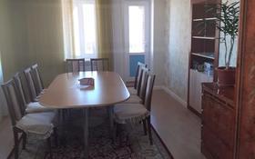 6-комнатный дом, 200 м², 15 сот., 8 микрорайон 79 за 40 млн 〒 в Балхаше