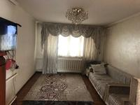 5-комнатный дом, 50.9 м², 3 сот.